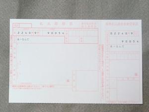 小林正観ショップ2.jpg
