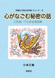 kokoro_01(320).jpg